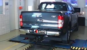 Ford Ranger 2.2TDCI Chiptuning